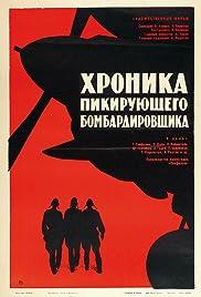 Khronika pikiruyushchego bombardirovshchika Poster