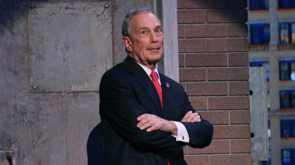 Michael Bloomberg in Conan (2010)