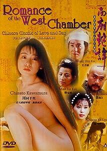 Free movie download Xi xiang yan tan none [XviD]