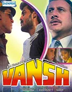 Rajeev Kaul (screenplay) Vansh Movie