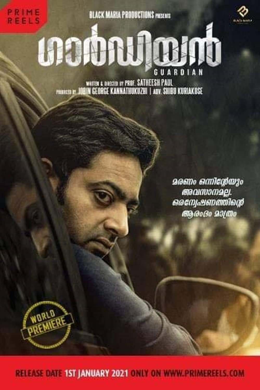 Guardian 2021 Malayalam 720p HDRip 1.3GB Download