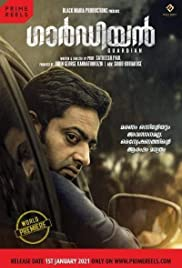 Guardian (Malayalam)