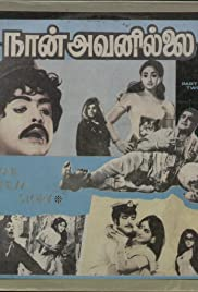 Naan Avanillai Poster
