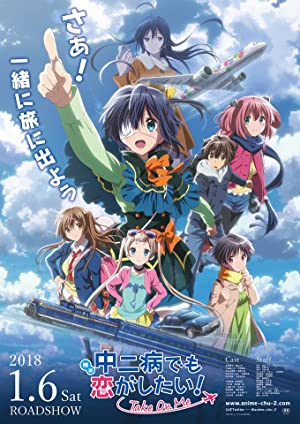 Where to stream Love, Chunibyo & Other Delusions! Take on Me