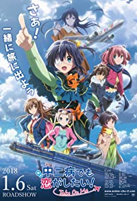 Primary photo for Love, Chunibyo & Other Delusions! Take on Me