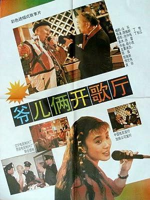 Peisi Chen Ye er liang kai geting Movie