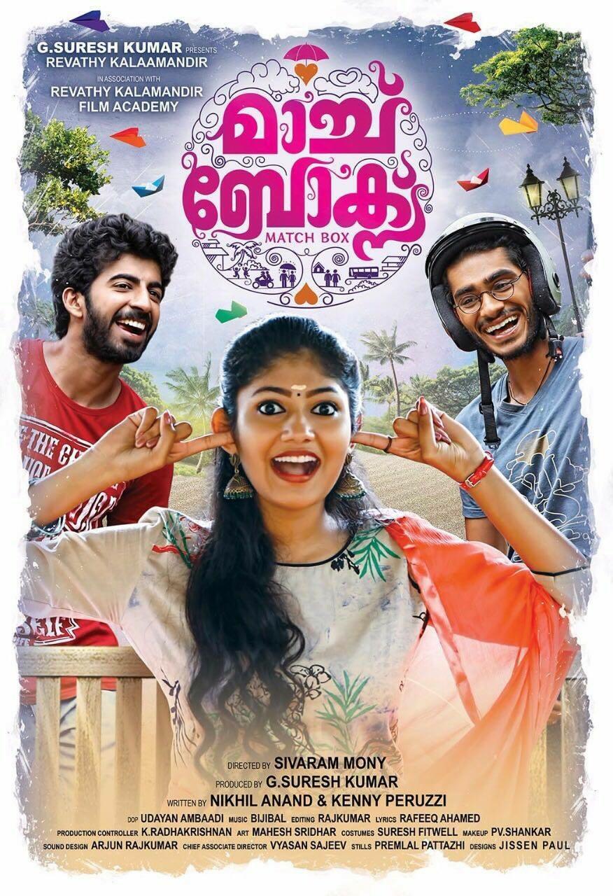 utorrent malayalam movies download 2017