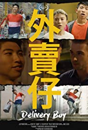 Delivery Boy Poster