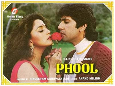Downloading free itunes movies Phool by Sigitham Srinivasa