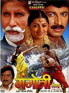 Gangotri (2007)