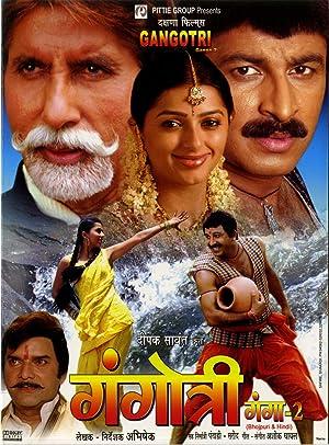 Gangotri movie, song and  lyrics