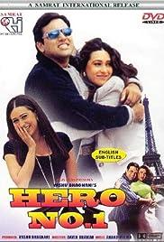 Hero No. 1 Poster