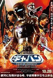 Space Sheriff Gavan: The Movie Poster