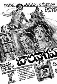 Bala Nagamma Poster