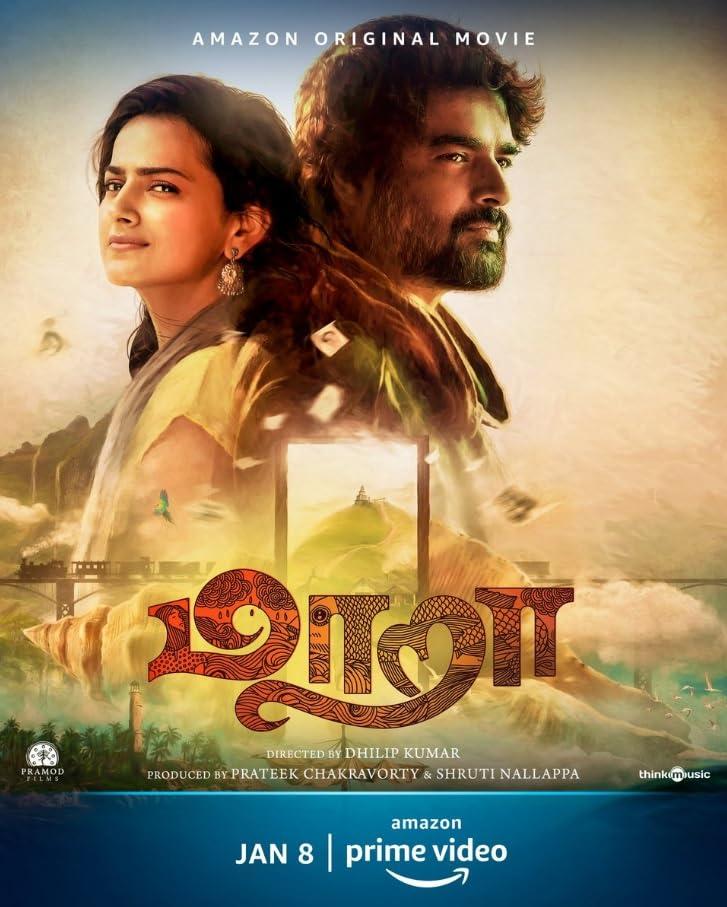 Maara (2021) Dual Audio [Telugu – Kannada] AMZN WEB-DL x264 AAC Esub