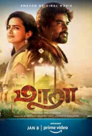 Maara (2021) HDRip Tamil Movie Watch Online Free
