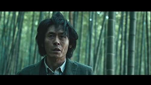 Trailer for Memoir of a Murderer