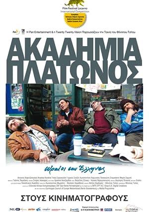Akadimia Platonos (2009)