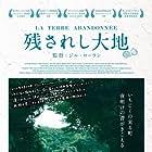 La terre abandonnée (2016)