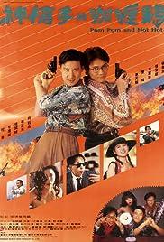 San cheung sau yue ga lei gai (1992) film en francais gratuit