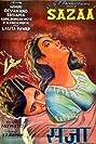 Sazaa (1951) Poster