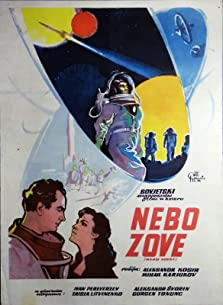 The Sky Calls (1959)
