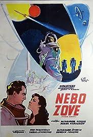Nebo zovyot(1959) Poster - Movie Forum, Cast, Reviews