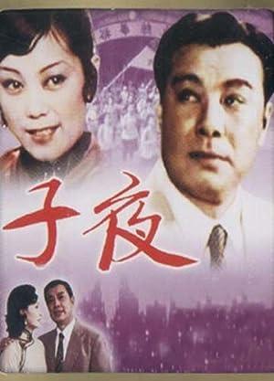 Rentang Li Midnight Movie