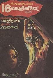 Pathinaru Vayathinile(1977) Poster - Movie Forum, Cast, Reviews