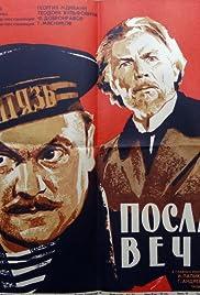 Poslanniki vechnosti Poster