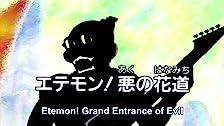 Etemon! Aku no Hanamichi