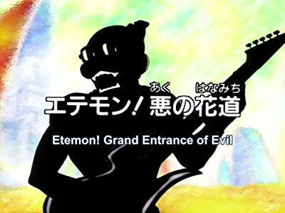 Etemon! Aku no Hanamichi hd mp4 download