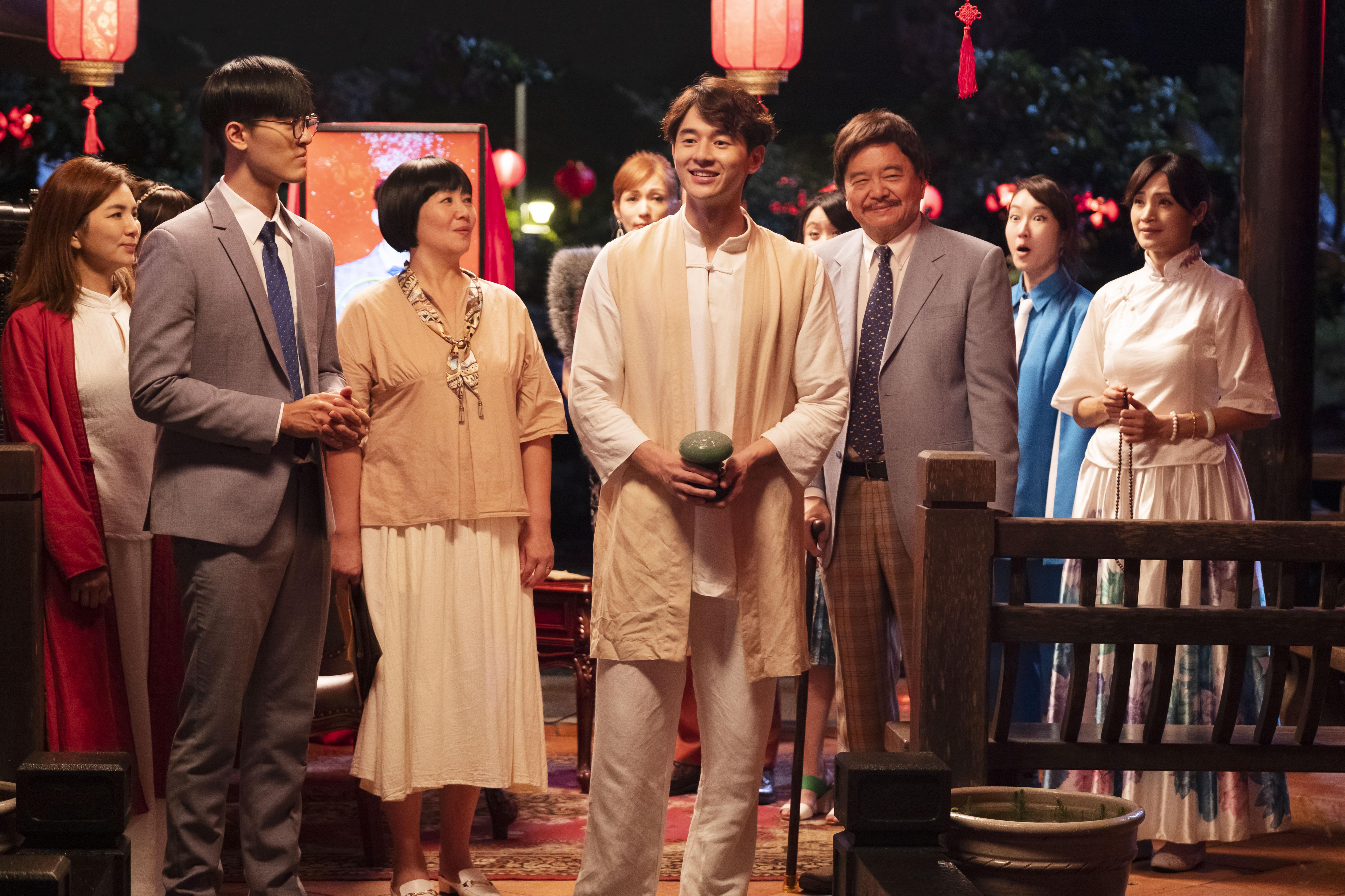 Da San Yuan (2019)