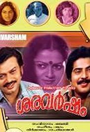 varsham malayalam movie torrent kickass