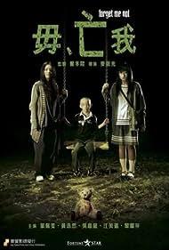 Ng wong ngo (2010)