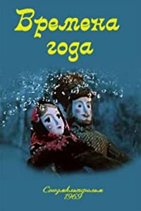 Watch online movie notebook Vremena goda by Yuri Norstein [360p]