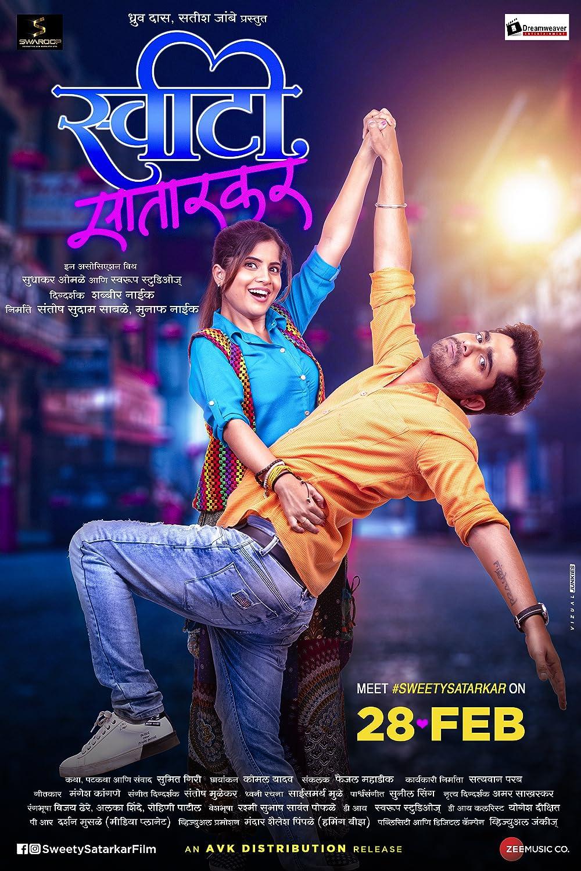 Sweety Satarkar (2020) HDRip Marathi Movie Watch Online Free