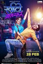 Sweety Satarkar 2020 Movie Zee5 WebRip Marathi ESub 300mb 480p 900mb 720p 2GB 1080p