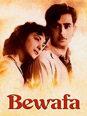 Ashok Kumar Bewafa Movie