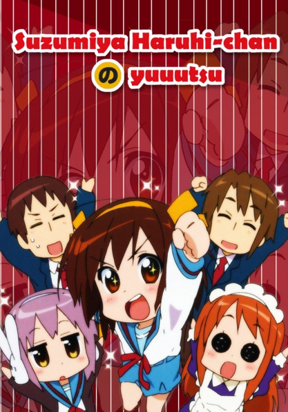 The Melancholy of Haruhi / Suzumiya Suzumiya Haruhi no yuutsu