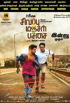 Sivappu Manjal Pachai (2019)