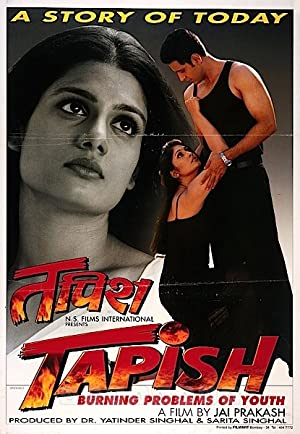 Tapish movie, song and  lyrics