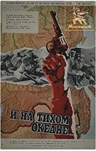 Movies psp free downloads I na Tikhom Okeane... Soviet Union [Mp4]