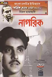 Nagarik Poster