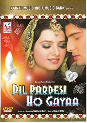 Shyam Gupta (dialogue) Dil Pardesi Ho Gayaa Movie