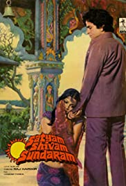 Satyam Shivam Sundaram: Love Sublime (1978) Poster - Movie Forum, Cast, Reviews