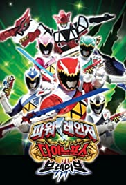 Power Rangers Dino Force Brave Poster