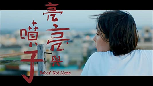 Psp adult movie downloads Babes' Not Alone [720x320]