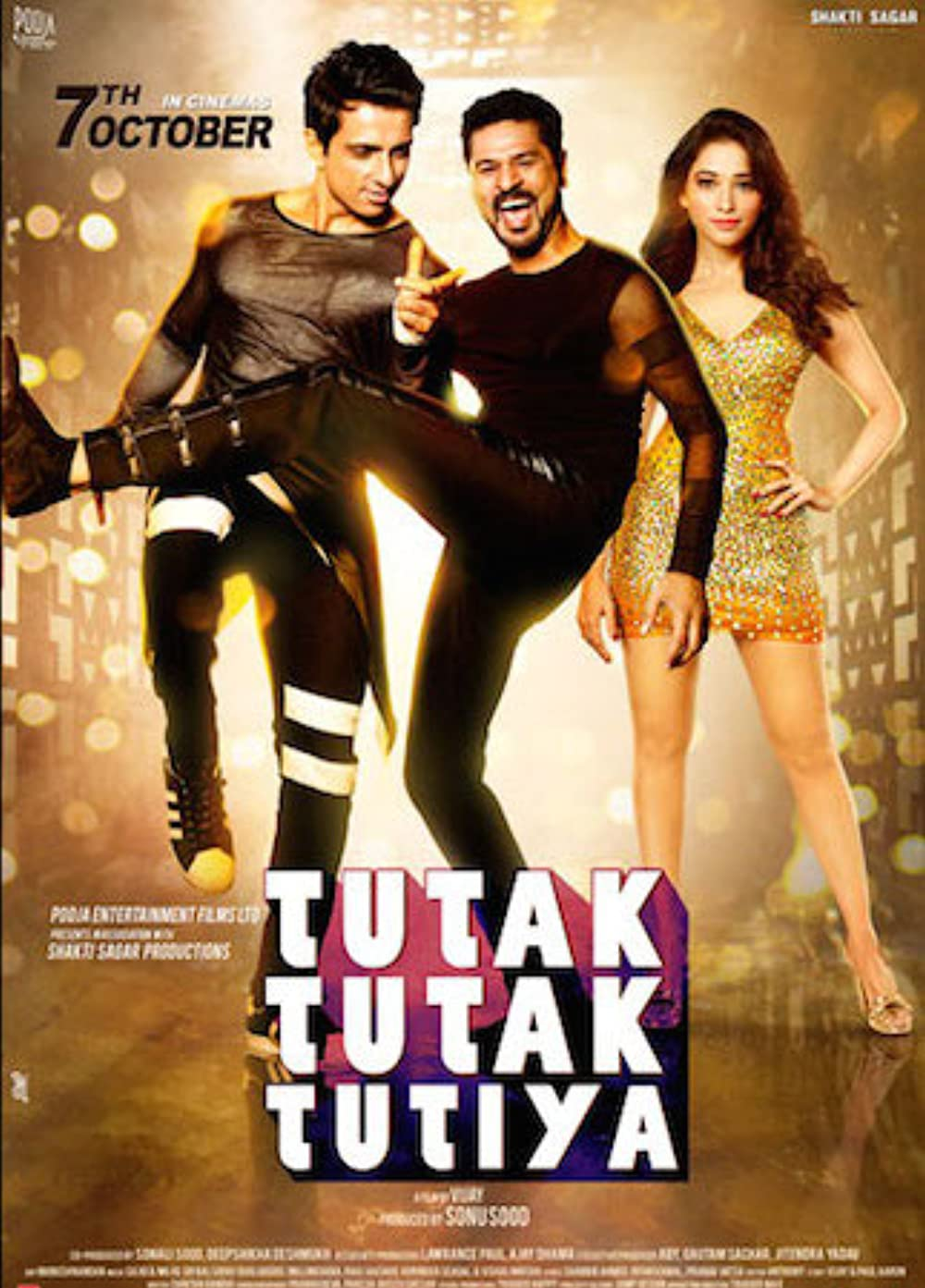 Tutak Tutak Tutiya (2016) Full Movie Hindi Movie