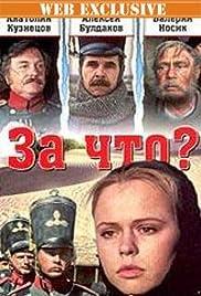 Za co? Poster